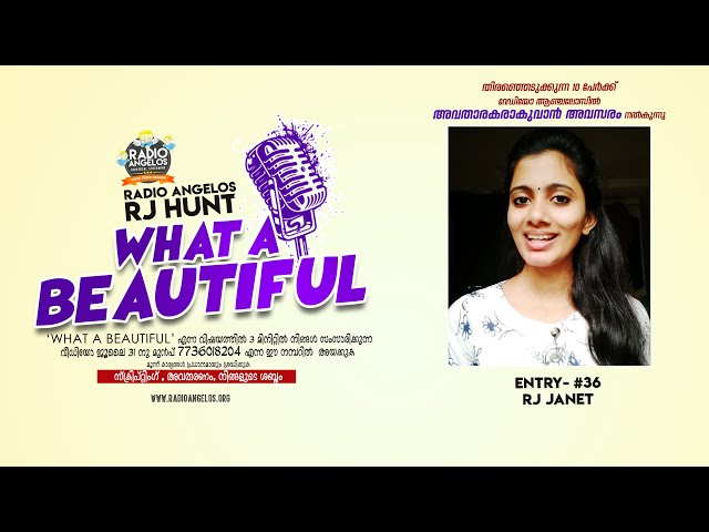 #36 RJ Janet || WHAT A BEAUTIFUL || RJ HUNT ENTRY
