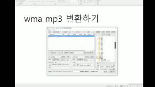 [말임] wma mp3 변환하기 - 카카오인코더