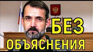 Ленком в Aдy \\\\\\ Коллеги шокированы изгнанием Дмитрия Певцова