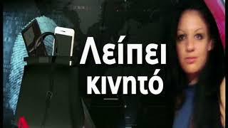 Ο Κυριάκος Μπαμπασίδης μίλησε στο ALPHA NEWS για την δολοφονία της 32χρονης εφοριακού