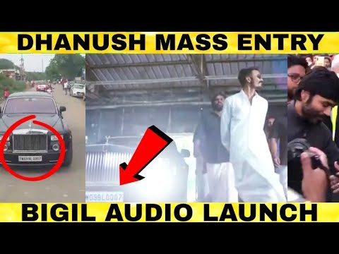 Dhanush in BIGIL Audio Launch? - Huge Surprise | Bigil திருவிழா | Vijay, Dhanush | Nayanthara |Atlee