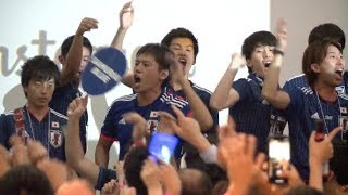 Japanese Fans Relieved as Team Proceeds to Second Round of World Cup