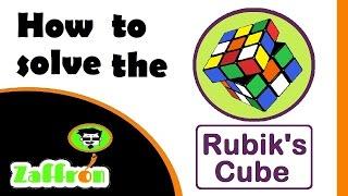 How to do rubiks cube - One Side | كيف تحل مكعب روبيك جانب واحد | ルービックキューブを行う方法 - 片面のみ | zaffron