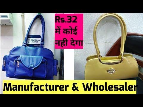 Cheapest Wholesale handbags and purses bag market in delhi sadar bazar bag market