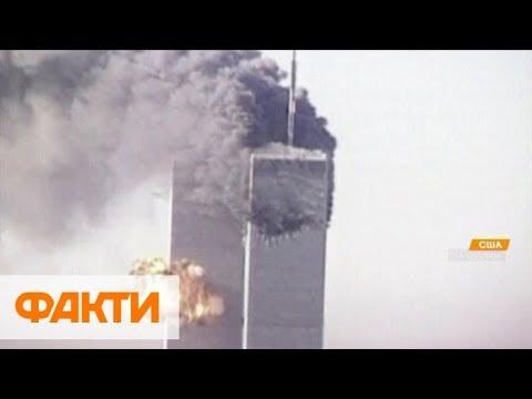 Как захватили самолеты 11 сентября