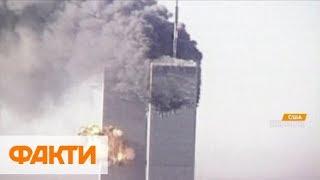 Теракты 11 сентября: почему до сих пор не идентифицированы тела всех погибших