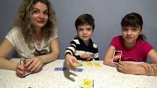 UNO Мега Интересная Карточная Игра для Детей ! =) Распаковка