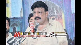 Zakir Naveed Ashiq B A Jashan 11 Ziqad 2021 Imam Raza a.s   Imambargah Jawadia Multan