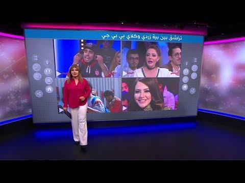 تراشق بين مغني ومذيعة تونسية بسبب الحبيب بورقيبة  - نشر قبل 1 ساعة