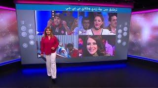 تراشق بين مغني ومذيعة تونسية بسبب الحبيب بورقيبة