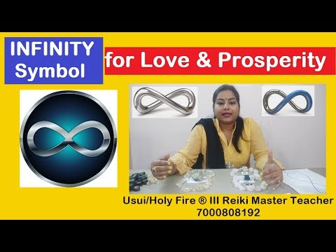 INFINITY Symbol For Love & Prosperity | Switch Words For Money| Switch Words For Love