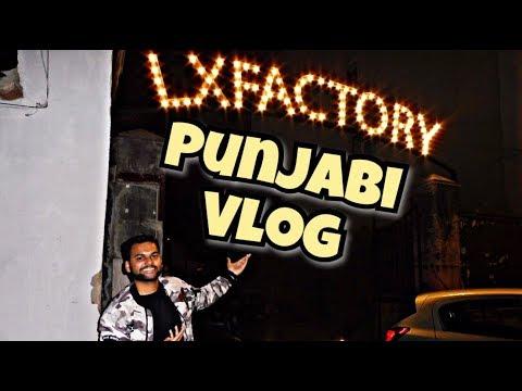 Punjabi Vlog in Portugal | Lx Factory lisbon (vlog #14)