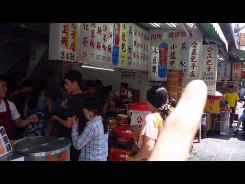 HUALIEN ALIENS: Exploring, famous foods   Day 24   TOASTY TAIWAN
