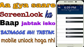 how to set music lock on android || music lock for android • latest trick of 2018