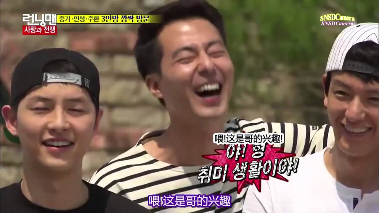 Image of: Sistar Youtube Song Joong Ki Running Man Funny Moment Eng Youtube