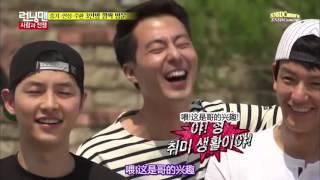 Song joong ki - Running man funny moment Eng