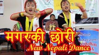 नेपाली नृत्य (मगरकी छोरी) New Nepali Dance  Excited Nepal.