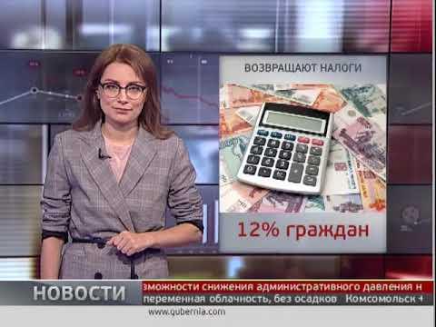 Новости экономики. Новости. 22/07/2019. GuberniaTV