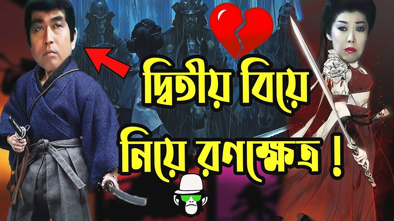 Kaissa Funny Love War | কাইশ্যা বিয়ে যুদ্ধ | Bangla New Comedy