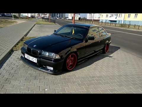 Мечта юности. BMW E36, Coupe, M- Style. БМВ Е36, М-пакет.