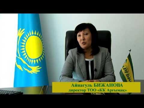 Транспортная компания Арғымақ
