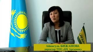 видео Транспортные компании Алматы