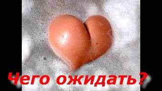 Грязный Аркадий вернул Ярослава Пигмея в Lineage2 на Айрин !!!