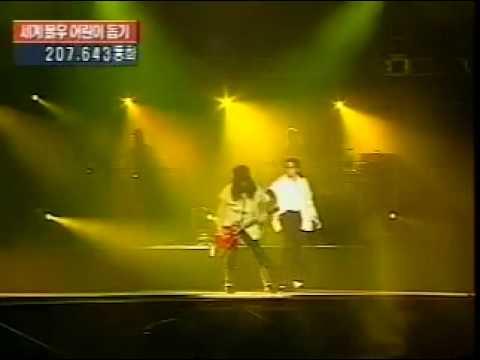 Slash y Michael Jackson en concierto