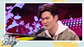 【娛樂百分百】2019.02.14《藝起SONG》周興哲:你好不好、如果雨之後、怎麼了