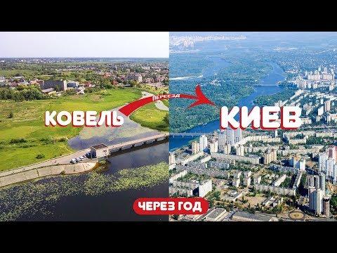 БРЕНД С НУЛЯ | ПЕРЕЕЗД В КИЕВ | ПЛАН НА 2019-2020 | NF 1