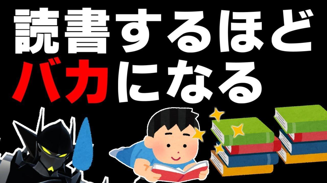 について ショーペン ハウアー 読書