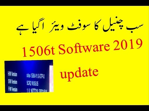 1506T new software 2019 by dunya information