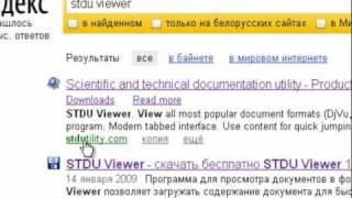 программа просмотра  и чтения pdf ,djvu _.mp4(программа просмотра и чтения pdf ,(djvu).mp4 много полезной информации на сайте http://samcomp.ru/, 2012-02-16T21:29:40.000Z)