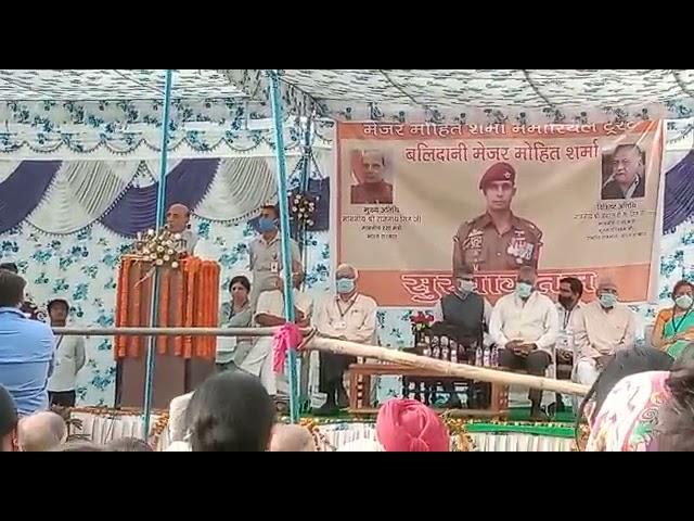 राजेंद्र नगर में रक्षा मंत्री राजनाथ सिंह ने किया शहीद मेजर मोहित शर्मा की मूर्ति का अनावरण