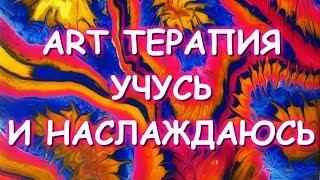 ТВОРЧЕСКИЕ ЭКСПЕРИМЕНТЫ/ПОЧТИ МОЛЧА... =))))