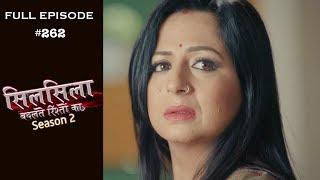Silsila Badalte Rishton Ka - 4th June 2019 - सिलसिला बदलते रिश्तों का  - Full Episode