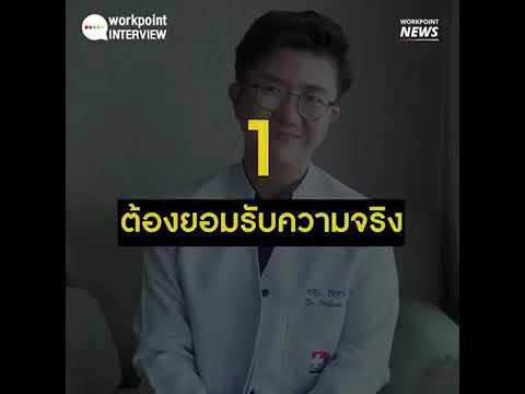 4 ข้อสำคัญดูแลผู้ป่วยมะเร็ง