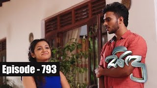 Sidu | Episode 793 21st August 2019 Thumbnail