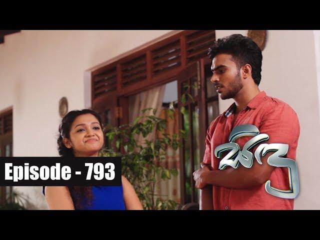 Sidu | Episode 793 21st August 2019
