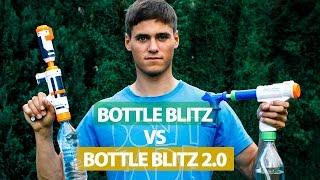 Nerf na wodę czyli Soaker Bottle Blitz vs Bottle Blitz 2.0