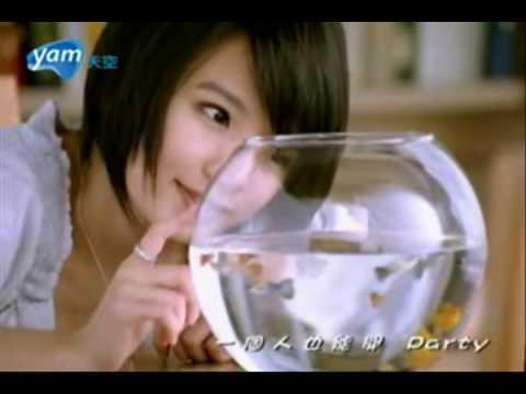 Yi Wan Ge Kuai Le (10,000 happiness) Calvin and Hebe