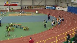 Зимний Чемпионат Украины по лёгкой атлетике