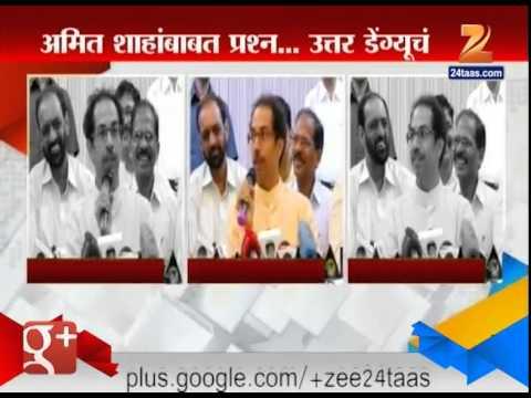Mumbai : Shiv Sena Chief Uddhav Thackeray Slams Bjp Goverment In The State