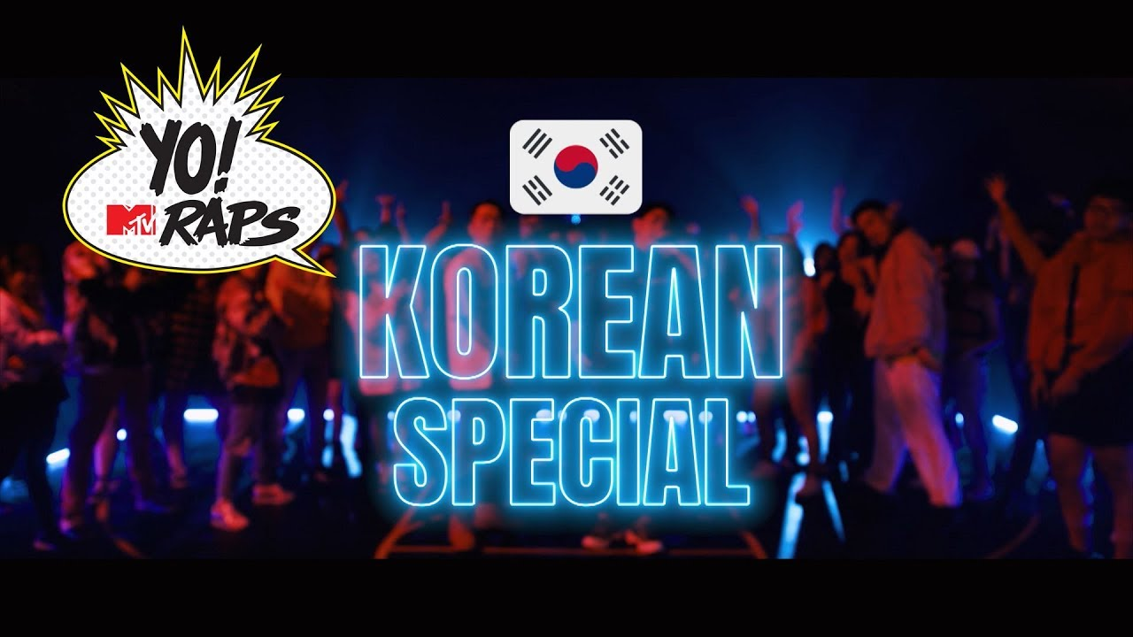 Korea's hot hip hop duo Woo & Gray on inspirations and