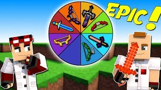 LA ROUE DU HASARD Épée/Arc (armes cheatés 😱) | Minecraft 1v1 Fr