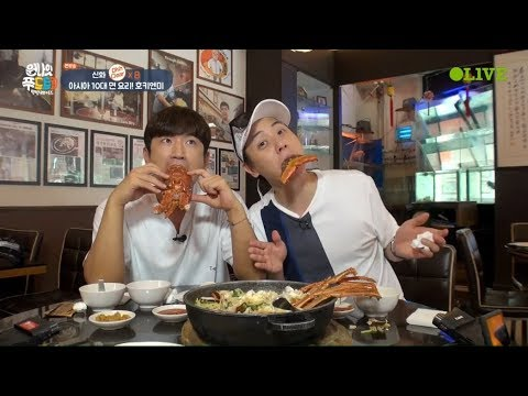 Eng One Night Food Trip Mindy Cuts Part 2 Youtube