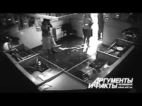 видео: Ограбление ювелирного салона в Челябинске
