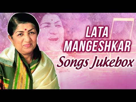 Best Of LATA MANGESHKAR | ALL TIME HIT COLLECTION OF LATA MANGESHKAR | LATA Hits | लता जी के गाने
