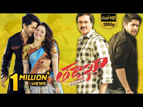 Tadakha Full Movie || Naga Chaitanya,...