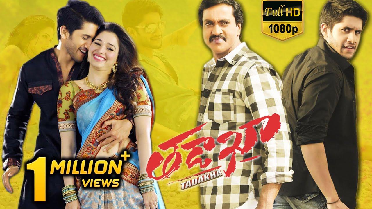 Download Tadakha Full Movie || Naga Chaitanya, Sunil, Tamannah, Andrea Jeremiah
